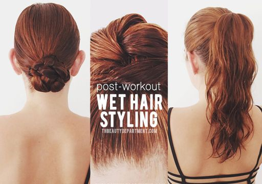 If you're running late to work or going to the office from the gym, learn how to style your wet hair so it looks gorgeous once you get there!