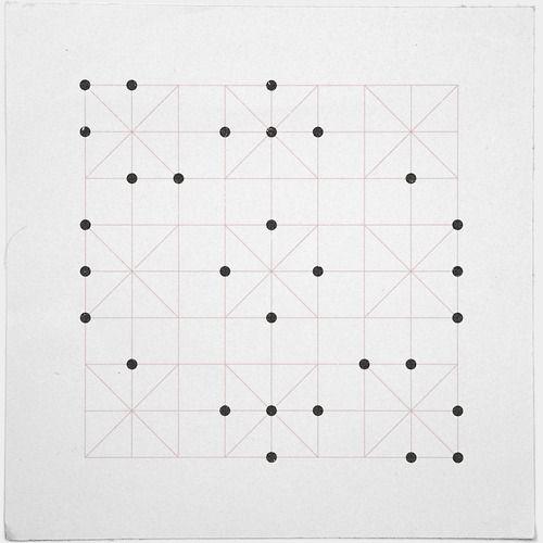 Aiii yaaa! cool blog. #193 Sudoku – A new minimal geometric composition each day