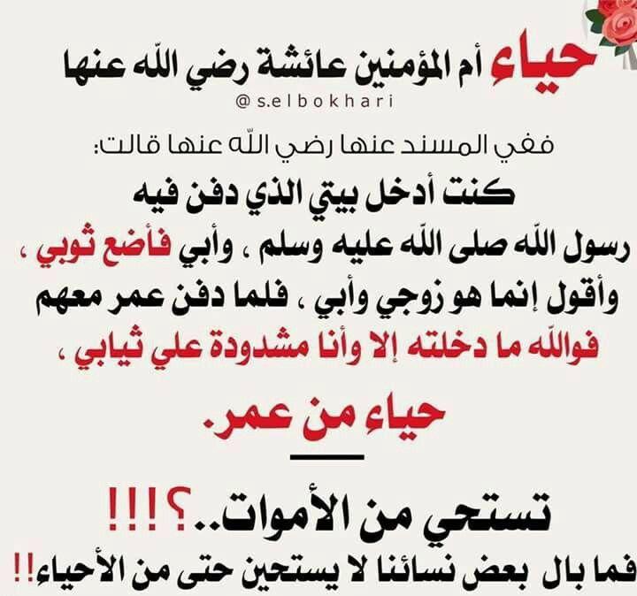 Pin By N Rmdn On الحديث Words Quran Math