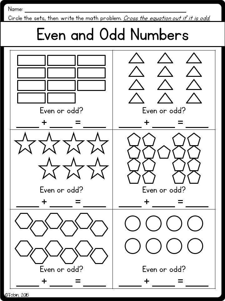 Second Grade Math Printables Worksheets Bundle
