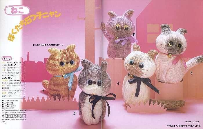 Сиамские котятки из перчатки (1) (700x445, 153Kb)