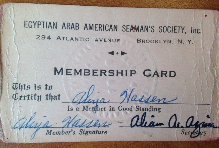 #MayDay2017 hashtag on Twitter, Saladin Ahmed‏Verified account @saladinahmed  54m54 minutes ago More  my great-grandmother Aliya Hassen's union card. she organized Arab American workers in New York back in the early 60s. #MayDay2017