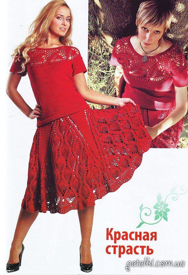 Crochet pineapple skirt; Abacaxi saia; Ананасовый костюм КРАСНАЯ СТРАСТЬ. Описание, схемы, выкройки
