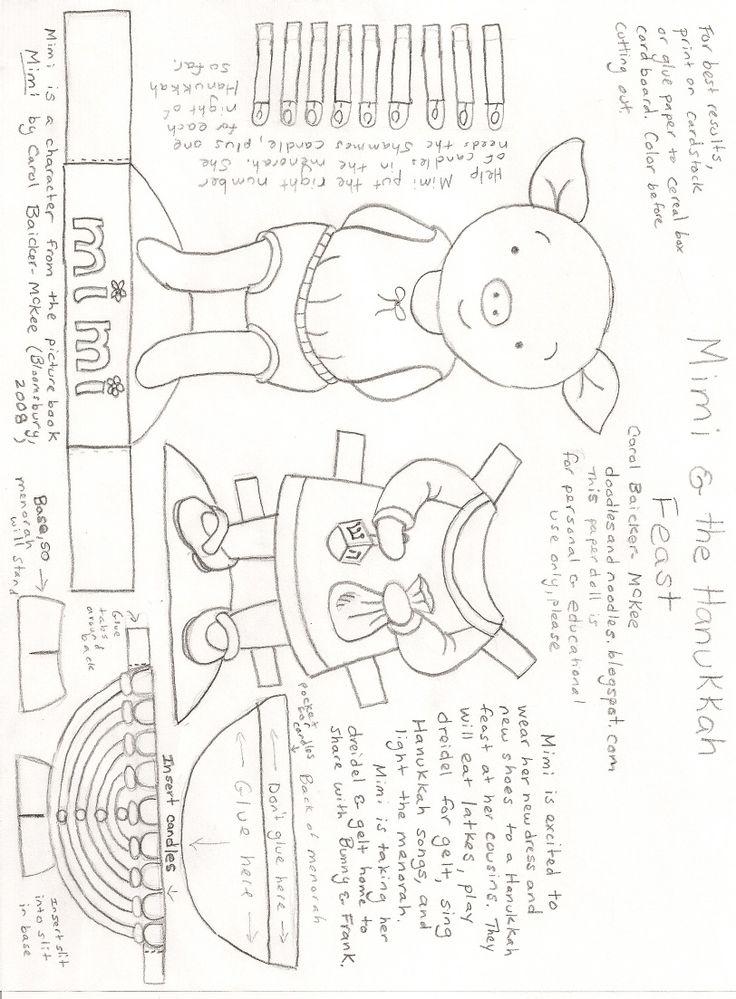 Mimi Hanukkah Doll.  She's a pig who celebrates Hanukkah...who knew?