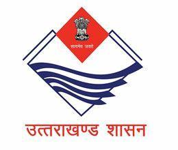 Uttarakhand posts:              उत्तराखण्ड के राजकीय प...