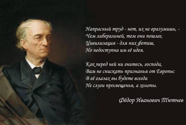 Либерализм как идеология http://tehnowar.ru/68635-liberalizm-kak-ideologiya.html