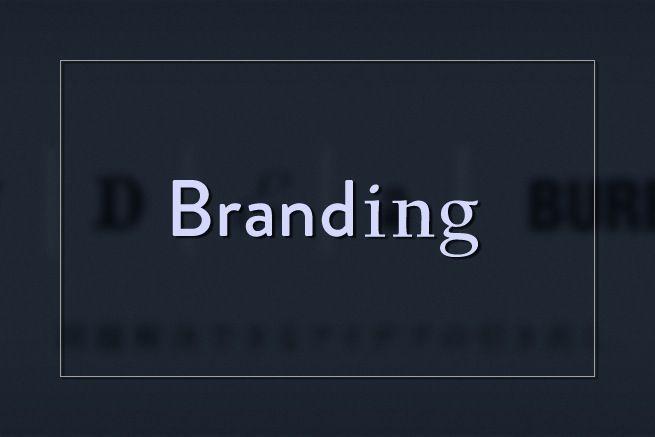 商品ブランディングを成功させる5つの秘訣