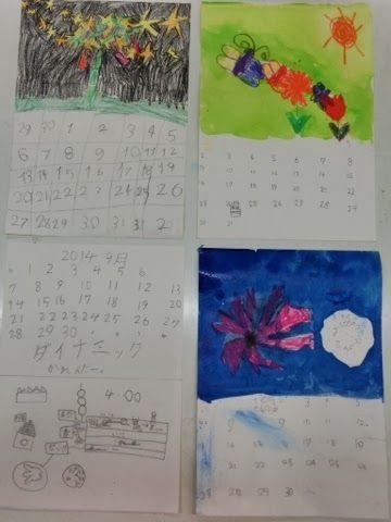 【こども美術教室がじゅくのピンタレスト-Pinterest】がじゅくのwebsite>>  http://www.gajyuku.com/  子供の素敵な絵や工作をピンボードに集めています。(子供・習い事・お絵かき・絵画造形) がじゅくはブログランキングに参加しています。ポッチとよろしくお願いします 教育ブログ 図工・美術科教育>>   http://education.blogmura.com 全スタジオブログ こども美術教室がじゅく