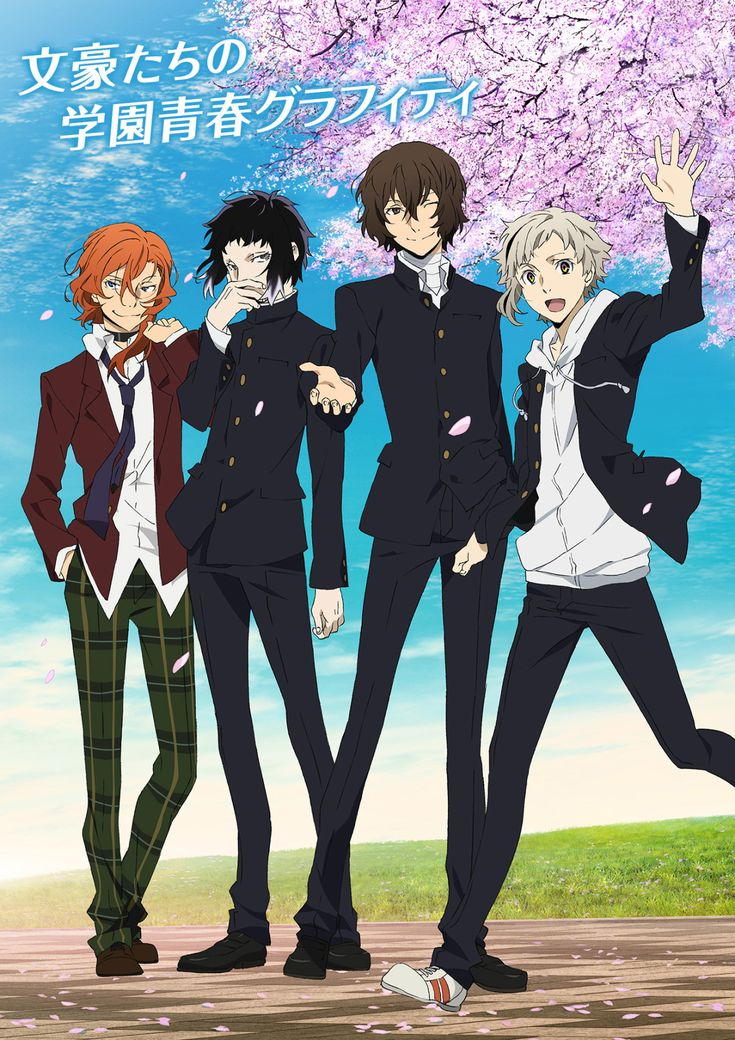 Nueva imagen promocional del Anime Bungo Stray Dogs.