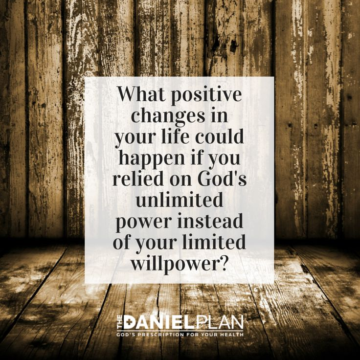 The Faith Essential in The Daniel Plan means that you won't be doing it on your own. God will help you as you rely on him and trust him to give you the ability and power to change. #RelyOnGodPower