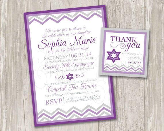 Jewish Baby Naming Ceremony Invitation | Chevron Baby Naming Invitation | Printable