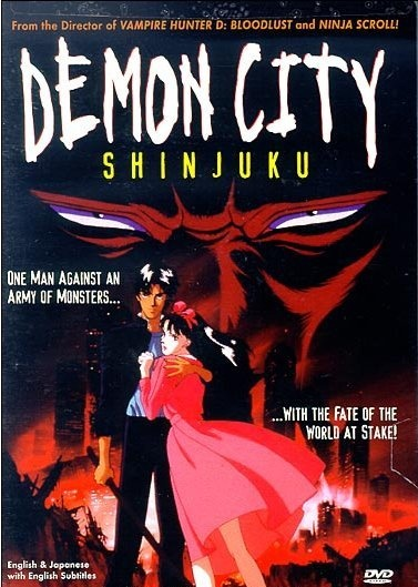 I know it as Monster City, i slightly hold Wicked City a little higher but its one of the old school classic horror anime films.
