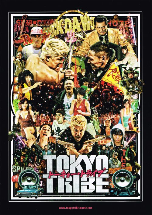 Japanese Movie Poster: Tokyo Tribe. 2014