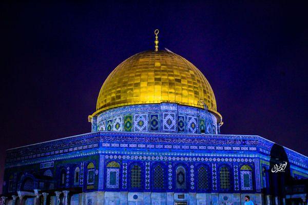 القدس عاصمة فلسطين Taj Mahal Landmarks Building