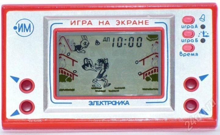 :), dzięki za cynk - Gry radzieckie - https://www.facebook.com/photo.php?fbid=136355423097936=a.135701049830040.27257.135499246516887=1
