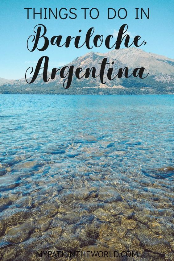 Devouring Road Tripping And Hiking Bariloche Argentina South