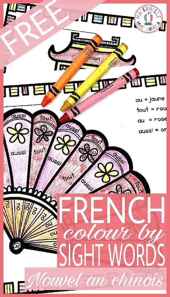 FREE French colour-by-sight word worksheets for le Nouvel an chinois (Chinese New Year)
