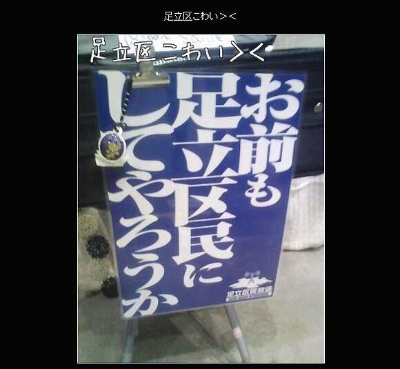 https://twitter.com/adachikuchikomi/status/365293964477214721/photo/1