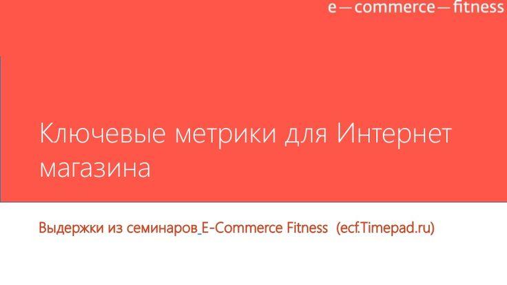 ss-26130327 by Efim Aldukhov via Slideshare