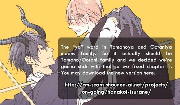 Read Hanakoi Tsurane manga online, read hot free manga in mangafox.