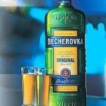 Способы правильно пить Бехеровку