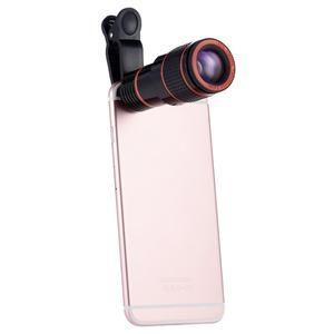 ZOOMi! Telescopic Phone Lens