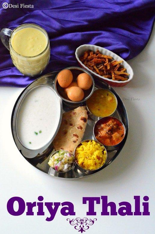 Oriya Thali