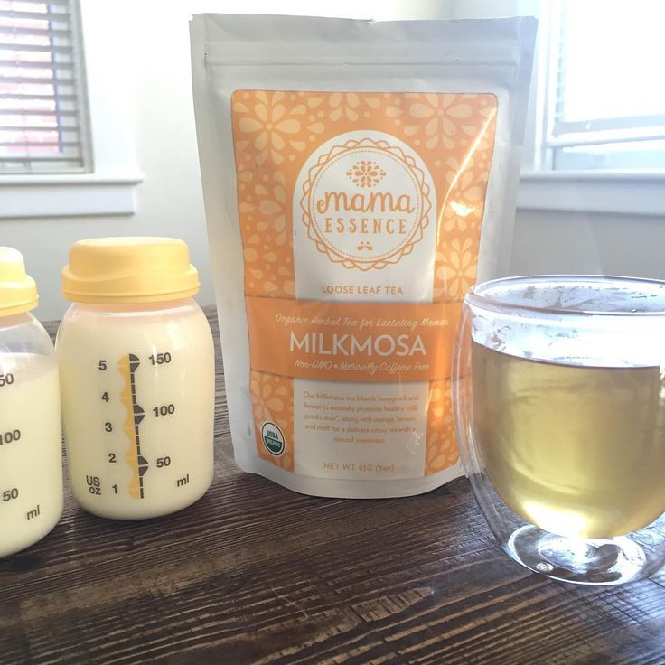 For many new (and not-so-new) mamas, nursing can be work. Low milk flow and gassy, colicky babes can be frustrating and exhausting. Let us help lighten the load with our Milkmosa tea. This delicious c