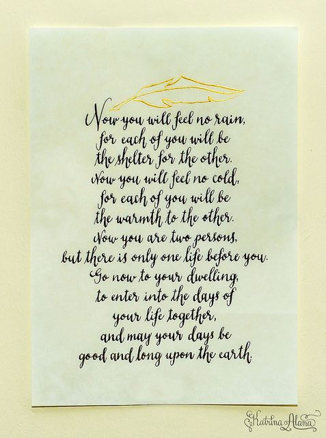Apache Marriage Blessing Poem Calligraphy by Katrina Alana