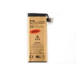 Bateria Gold Extendida para iPhone 4s de 2680mAh http://www.tucargadorsolar.com/Baterias-para-iPhone/Bateria-iPhone-4s-Gold-Extendida-2680mah-de-reemplazo.html