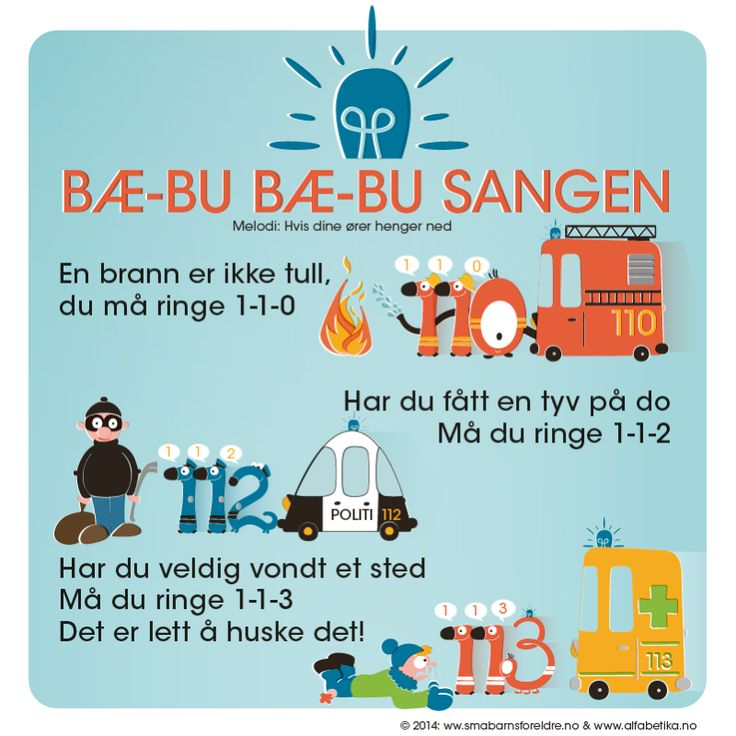 Nå kanksje jeg endlig klarere å lære meg de telf.nr til de forskjellige:-) Bæ-Bu Bæ-Bu sangen | Idebank for småbarnsforeldreIdebank for småbarnsforeldre