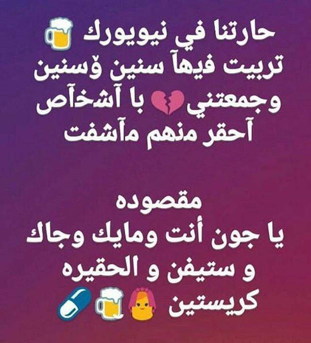 صنعانيات جنان Blog Posts Blog Jokes