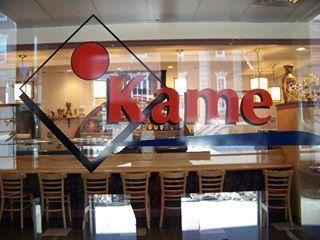 KAME - Sushi on Cabot Street http://www.kamerestaurant.com/