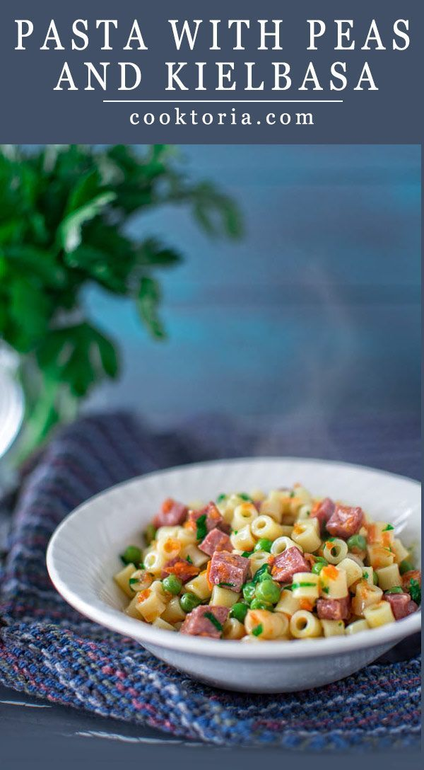 Tasty one-pot dinner in just 30 minutes! Ditalini pasta married with peas, kielbasa and carrots. Give it a try! ❤️ COOKTORIA.COM