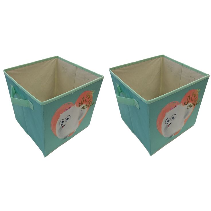Mutts Collapsible Storage Cubes