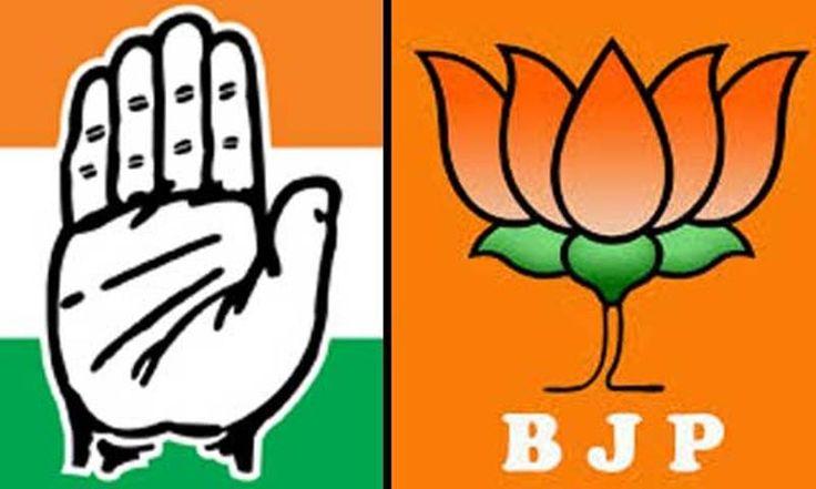 Welcome Pioneeralliance News राज्यसभा चुनावों के लिए बीजेपी और कांग्रेस उम्मीदवारों ने भरा नामांकन