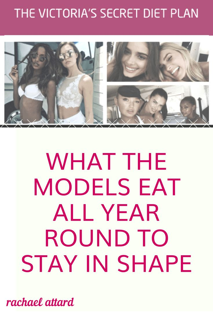 should you try the model diet