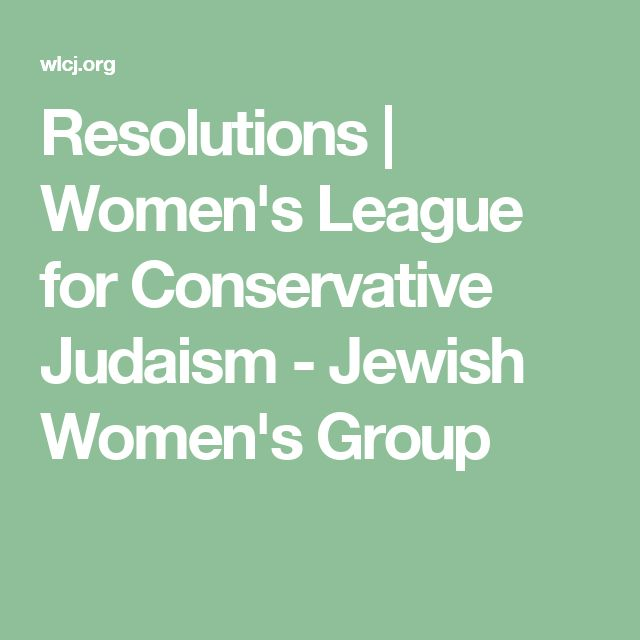 roberts jewish single women Family relocation project summary grants up to $50,000 we are eager to move additional jewish families to dothan, alabama to achieve this objective, we offer financial assistance up to $50,000 per family.