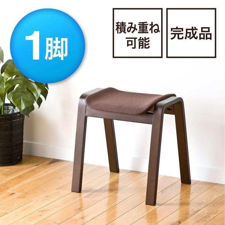 【新商品】積み重ねが可能で、省スペースで収納できるコンパクトな座椅子。法事や法要、集会所や和室などでの使用に最適。オットマンやちょっとした踏み台としても使用可能。1脚。【WEB限定商品】