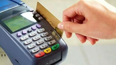 India's Jharkhand state Ranchi Municipal Corporation (RMC) has launched a card swiping service for tax payments besides the existing cash and online payment mode, registering its name as the first civic body to become cashless in state. At present, property owners can only pay the property tax through the Point of Sale (PoS) or card swiping machine. The remaining tax payments like water tax and municipal licence fee can also be done through this mode after February 8 2017.