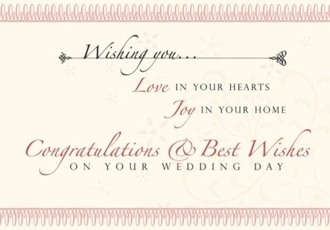 Wedding Gift Card The Etiquette Of Giving Wedding Gift Card Wedding Gift Card Wedding Gift Card E Wedding Gift Cards Gift Card Template Wedding Gift Messages