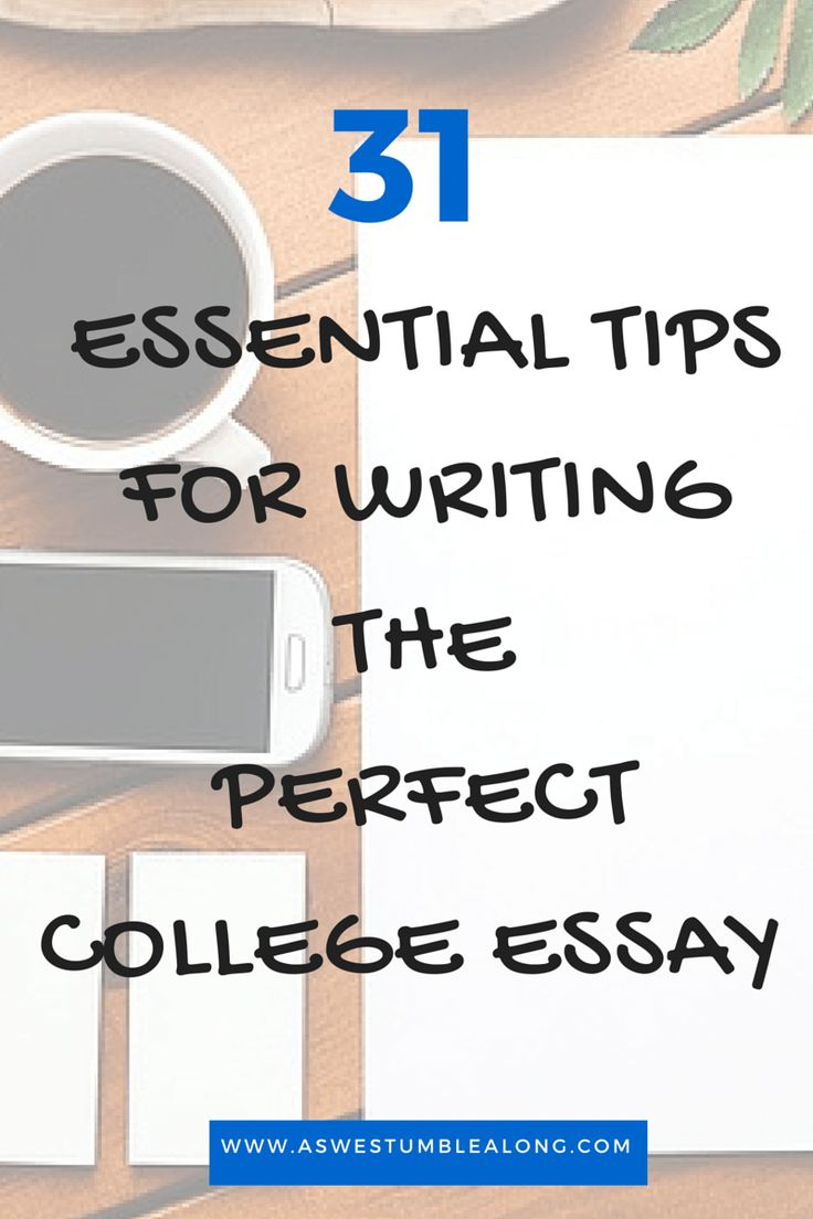 read college essays