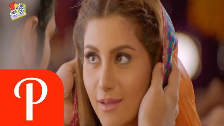 Aisa Jord Hai - Jawani Phir Nahi Ani