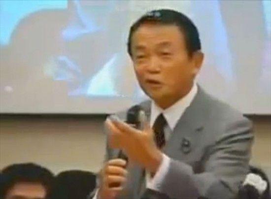 麻生太郎氏による「日本の借金」の解説が超わかりやすい! 「経済をわかってない奴が煽っているだけ」 | ログミー[o_O]
