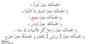 Love Quotes in Arabic And English Love Quotes For Him in Arabic