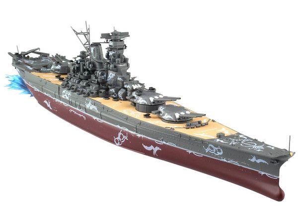 1/700 Phantasy Star Online 2: Phantom Battleship Yamato  by  Aoshima