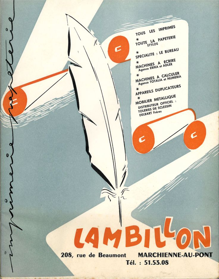 Papier enveloppant une ramette de chez Lambillon, imprimerie papeterie.