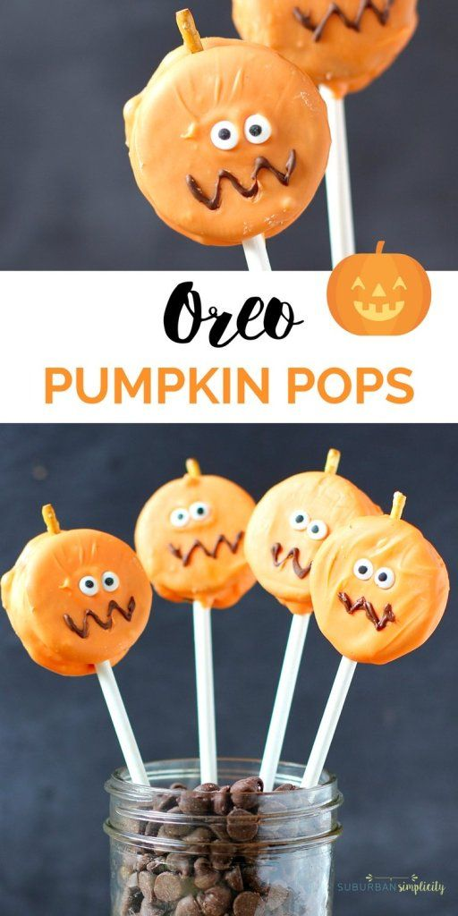 Looking for a cute Halloween treat idea for your Halloween party? Try these super easy Oreo Pumpkin Pops! They'll be the gobbled up before you know it!  Halloween Food
