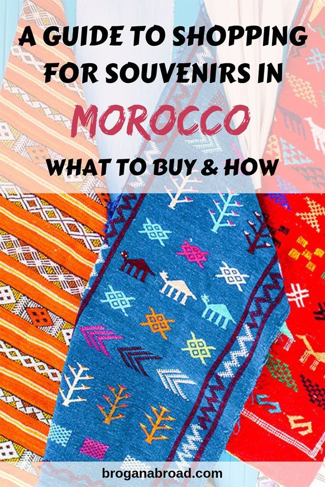 c9bc83518 A guide to shopping in Morocco, including negotiating tips and what  souvenirs to buy in
