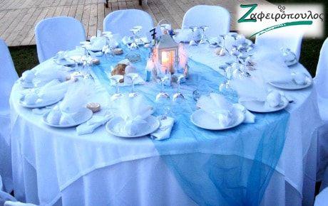 Τραπεζομάντηλο Ροτόντας (Στρογγυλό Τραπέζι) για δεξίωση γάμου δεκα ατόμων
